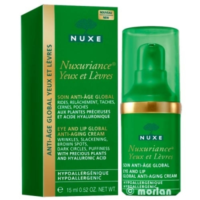 NUXE NUXURIANCE NUXE...